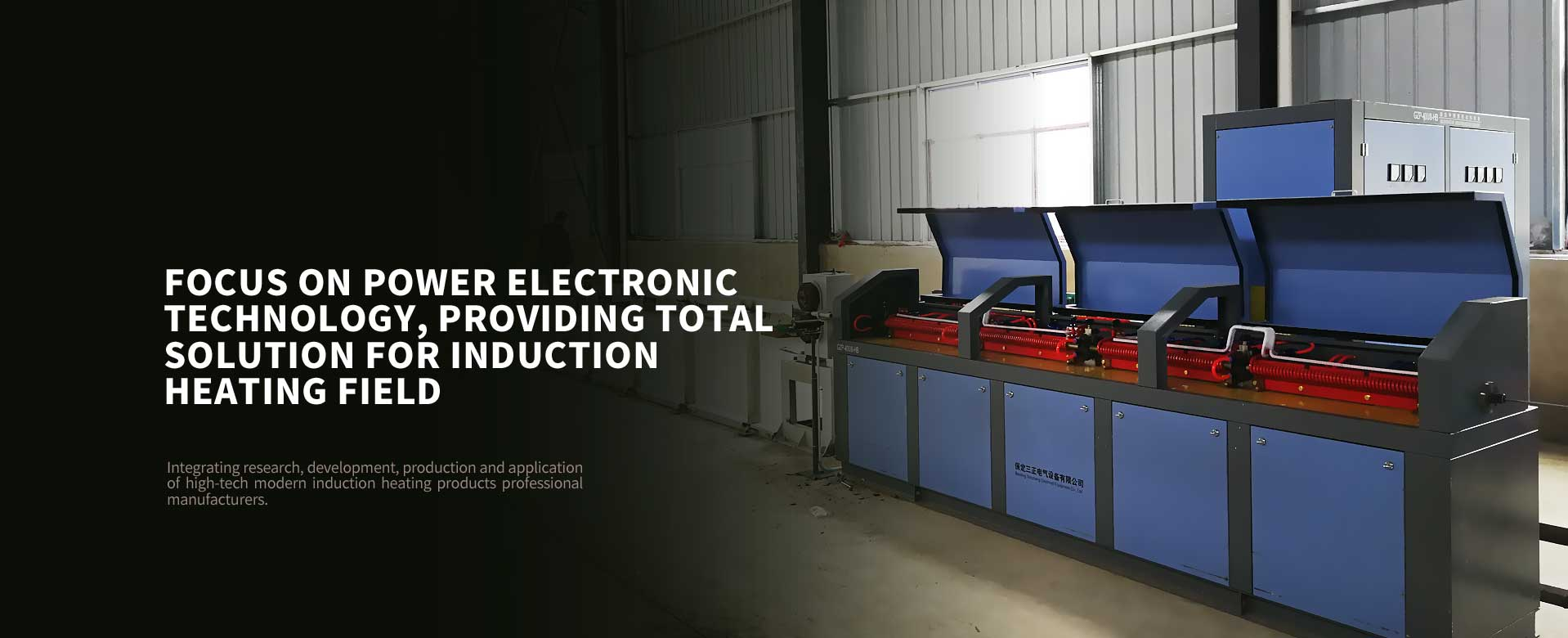 Induction heating technology